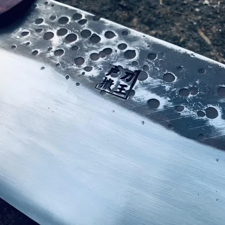 户撒半蜂窝不锈钢款斩切两用型厨刀家用